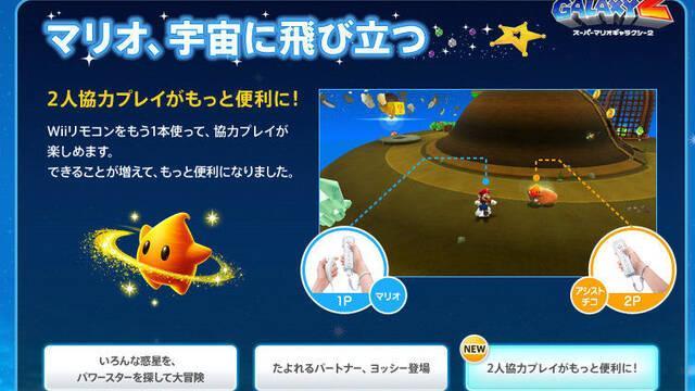 Un nuevo multijugador para Super Mario Galaxy 2