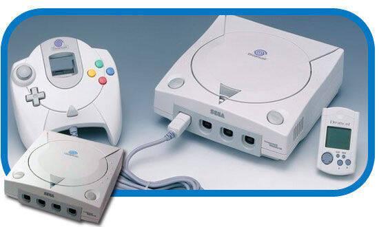 Dreamcast cumple 15 años