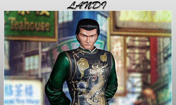 Así son las nuevas figuras de Shenmue dedicadas a Lan Di