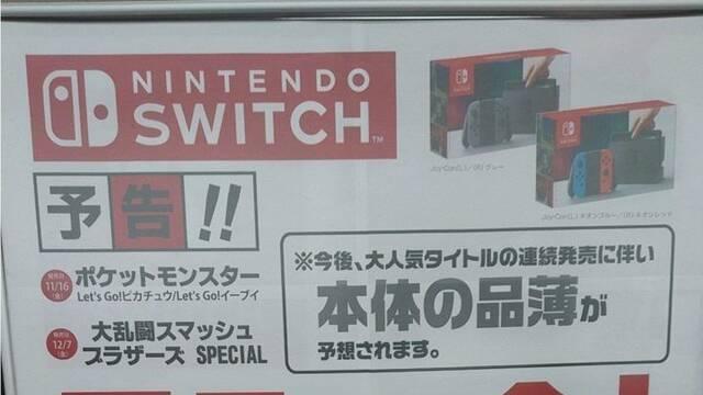 Prevén problemas para satisfacer la demanda de consolas Switch en Japón