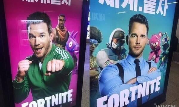 Epic Games y Fortnite fichan a Chris Pratt para promocionar el videojuego
