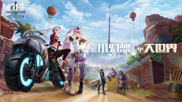Tower of Fantasy estrenará su propuesta futurista al estilo Genshin Impact en 2021.