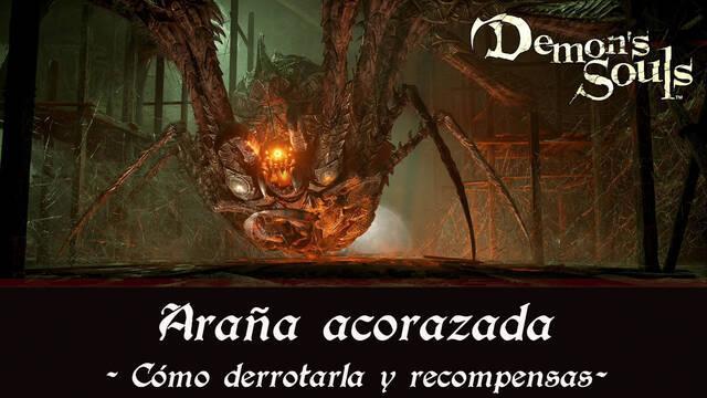 Araña acorazada en Demon's Souls Remake - Cómo derrotarlo y estrategias
