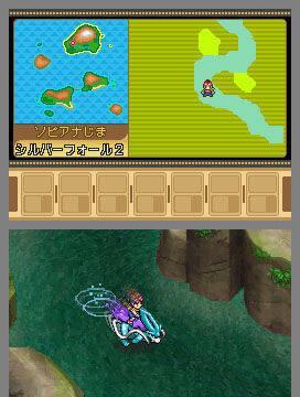 Nintendo prepara el regreso de Pokémon Ranger