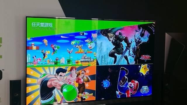 Nvidia Shield contará en China con juegos de Wii
