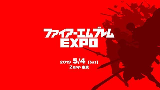 Japón tendrá una exposición centrada en la saga Fire Emblem