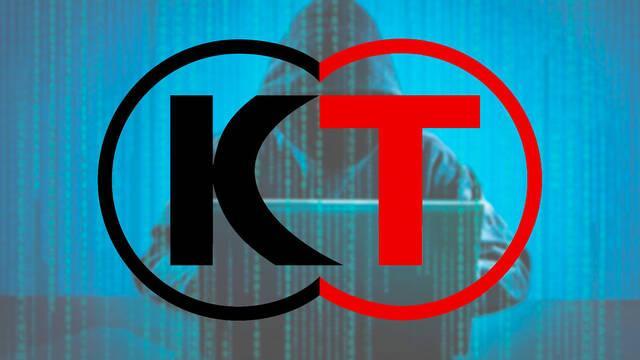 Koei Tecmo hackeo foros oficiales