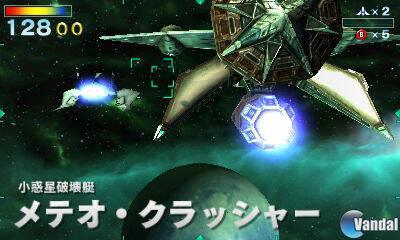 Nuevas imágenes de Star Fox 64 3D