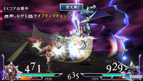 Square Enix anuncia una demo de pago de Dissidia 012 Final Fantasy