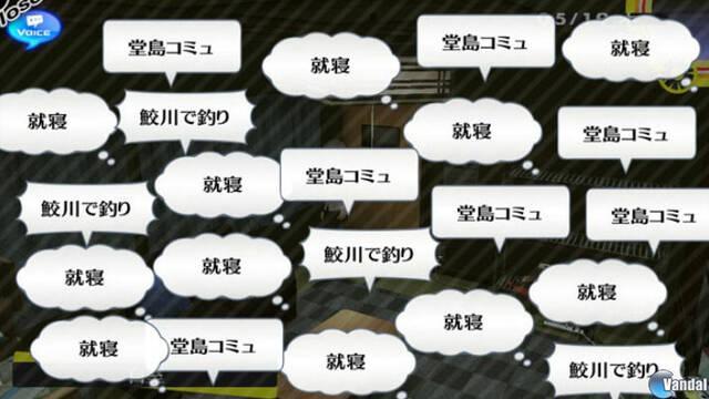 Nuevas imágenes de Persona 4 The Golden