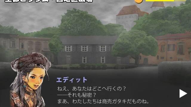 Varios talentos del rol japonés se unen para crear Borderwalker