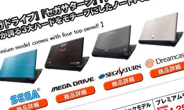 Sega licencia la marca de sus consolas a modelos de Netbook