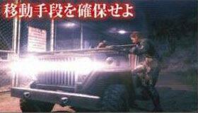 Famitsu muestra nuevas pantallas de Metal Gear Solid V: Ground Zeroes