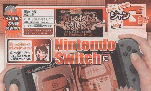 Anunciado Naruto Shippuden: Ultimate Storm Trilogy para Switch