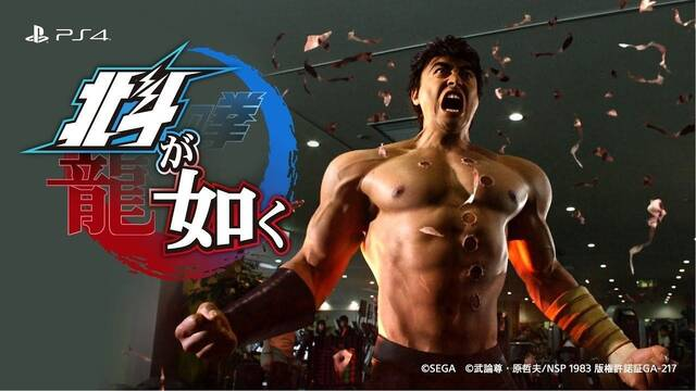 Hokuto Ga Gotoku para PS4 se promociona en Japón con este delirante spot