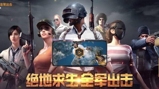 Así es la versión para móviles de PlayerUnknown's Battlegrounds