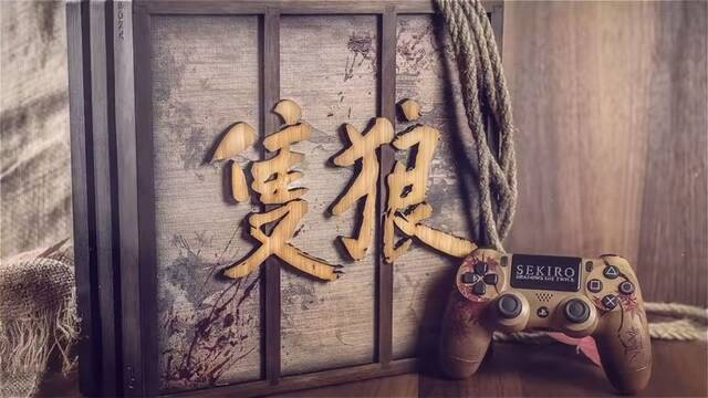 Así es la espectacular PS4 Pro edición limitada de Sekiro: Shadows Die Twice