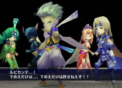 Final Fantasy IV llegará a iOS el 20 de diciembre