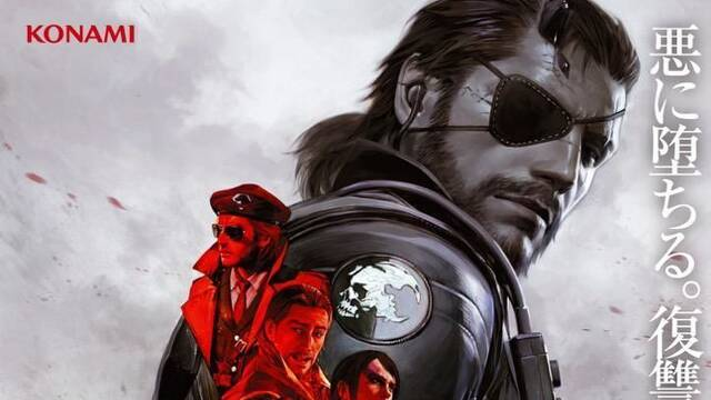 Metal Gear Solid V: The Phantom Pain estará disponible para el público en la gamescom