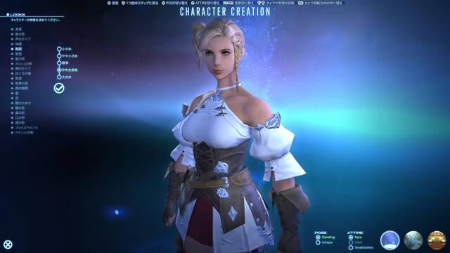Nuevas imágenes de Final Fantasy XIV: A Realm Reborn
