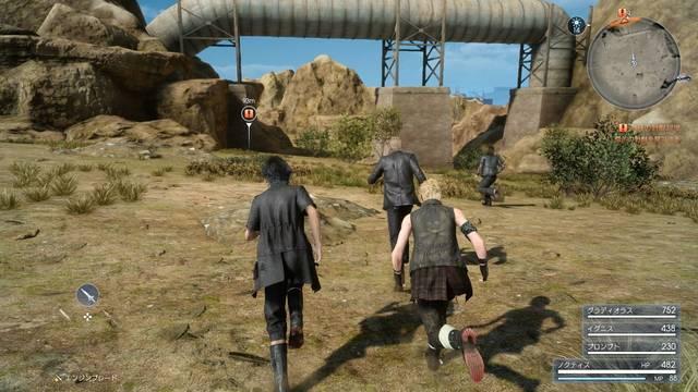 Final Fantasy XV sufre de frame-pacing en PS4 y PS4 Pro