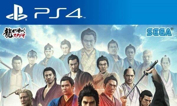 Desvelada la portada japonesa de Yakuza Ishin
