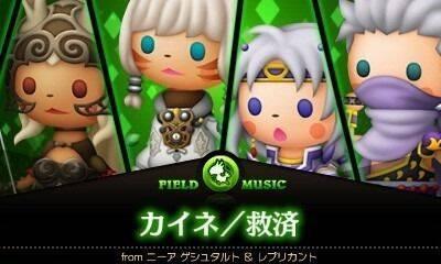Theatrhythm Final Fantasy: Curtain Call también recibirá canciones de Nier