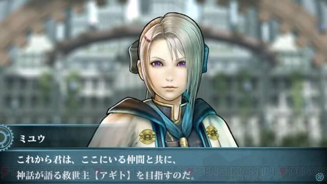 Final Fantasy Agito se presenta en vídeo