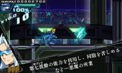 Nuevas imágenes e ilustraciones de Azure Striker Gunvolt