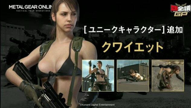 Konami anuncia tres nuevos mapas y Quiet para el juego en línea de MGSV: The Phantom Pain
