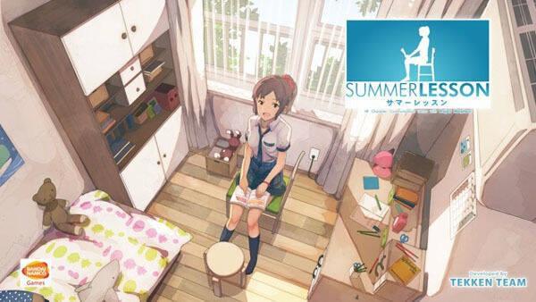 Summer Lesson se lanza en Japón este octubre