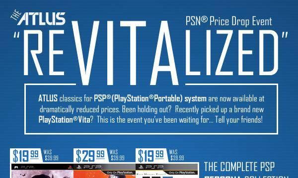 Atlus rebaja el precio de sus juegos de PSP en la PlayStation Store norteamericana