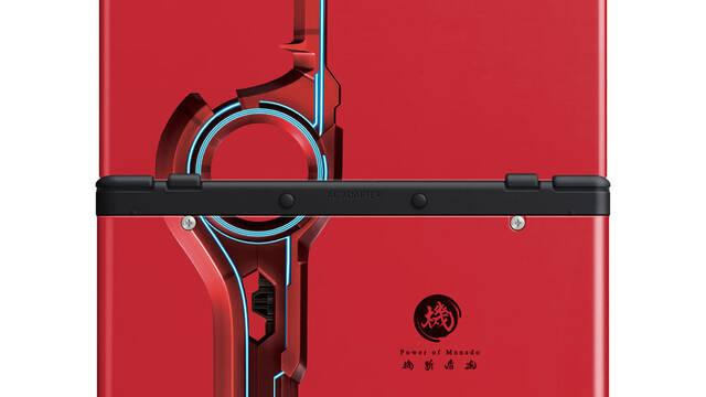 Gana con Vandal una New Nintendo 3DS junto a la carcasa de Xenoblade Chronicles 3D
