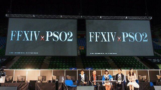 Anunciada una colaboración entre Final Fantasy XIV y Phantasy Star Online 2