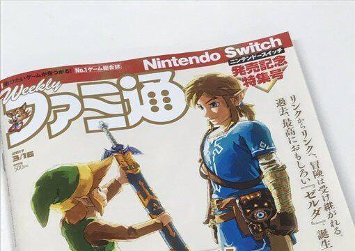 The Legend of Zelda: Breath of the Wild recibe un 40/40 en Famitsu