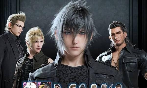 Mobius FF anuncia el comienzo del evento temático de Final Fantasy XV