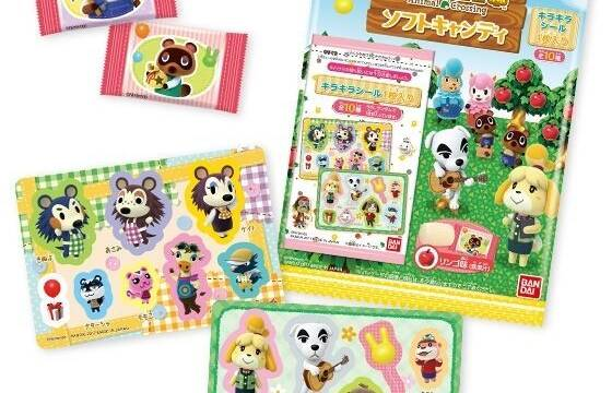 Japón recibirá gominolas de la saga Animal Crossing