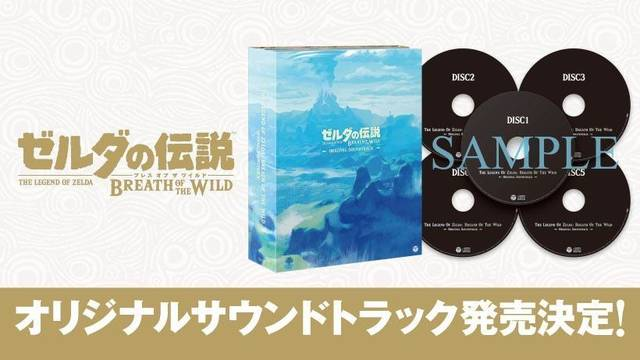 Zelda: Breath of the Wild tendrá banda sonora completa en Japón en abril