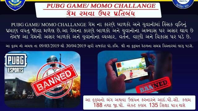 10 personas detenidas en la India por jugar a PUBG Mobile