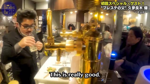 Creador de Tekken abre un bar e invita al creador de PlayStation