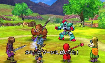 Square Enix desvela la tercera restricción para Dragon Quest XI