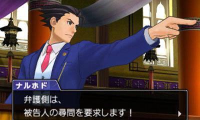 Primer vídeo de Phoenix Wright: Ace Attorney 6
