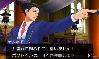 Phoenix Wright: Ace Attorney 6 podría subtitularse Spirit of Justice en Occidente