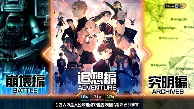 13 Sentinels: Aegis Rim se lanza en Japón el 28 de noviembre