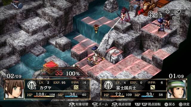 Kadokawa Games presentará God Wars 2 la semana que viene
