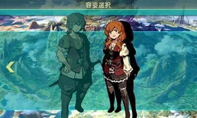 Atlus muestra nuevas clases de personajes de Etrian Odysey V