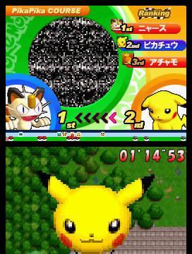 Primeras imágenes de Pokémon Dash