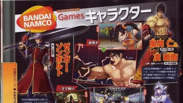 Se desvela el proyecto de Capcom, Sega y Namco Bandai