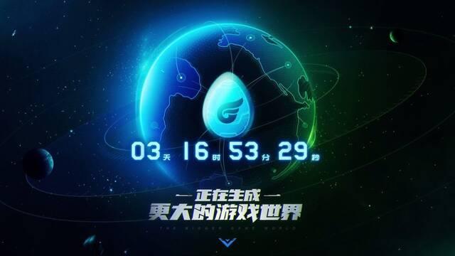 El portal de juegos asiático WeGame se hará global para competir con Steam