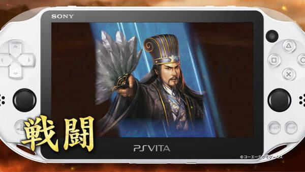 Primer tráiler de Romance of the Three Kingdoms XIII with Power-Up Kit en Vita